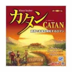 カタン スタンダード版 【ボードゲーム 完全日本語版 ジーピー GP】