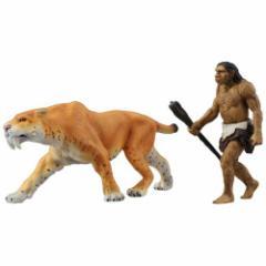 アニア AL-10 サーベルタイガー(ネアンデルタール人付き) 【原始人 ラージサイズ 動物 どうぶつフィギュア 人形 タカラトミー】