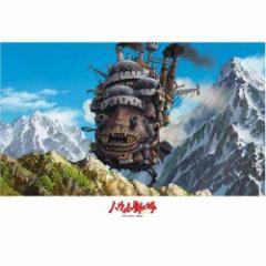 ジグソーパズル 300ピース ハウルの動く城 魔法の城 300-235 【スタジオジブリ ensky エンスカイ】