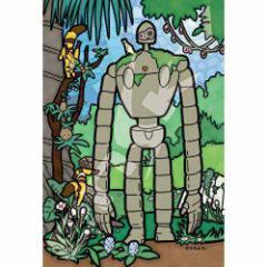 アートクリスタルジグソーパズル 126ピース 天空の城ラピュタ 空中庭園の守り手 126-AC35 【ジブリ ensky エンスカイ】