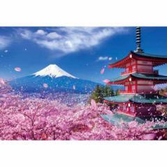 ジグソーパズル 1000ピース 富士と桜舞う浅間神社 [51-226] 【日本 風景 ビバリー】