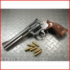 マルシン工業 発火モデルガン S&W M686 6インチ シルバーABS 【スミス&ウエッソン リボルバーガン ハンドガン 本体 完成品】