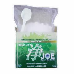 善玉バイオ洗剤 JOE 1.3kg
