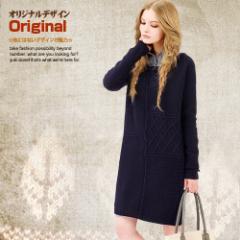 オリジナルデザイン シンプル ネイビー 紺色 暖かい 防寒 Iライン クルーネック 長袖 チュニック ウール混 ニットミニワンピース