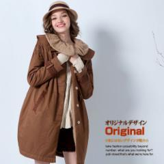 オリジナルデザイン 大人可愛い ナチュラル 刺繍 外襟取り外し可能 ゆったり 体型カバー 暖かい 防寒 アウター 中綿コクーンコート