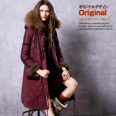 オリジナルデザイン 暖かい アウター 民族風 刺繍 赤 レッド フード付き リアルファー取り外し可能 中綿ロングコート