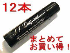 デュポン ライター ガス 純正 エクステンド ライター 専用 ガス・レフィル 12本まとめてお買い得!