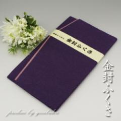 金封【ふくさ】紫色