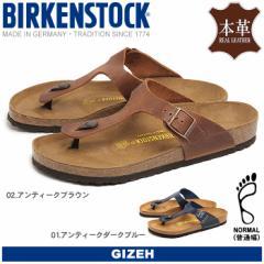 ビルケンシュトックギゼ BIRKENSTOCK GIZEH メンズ 送料無料!