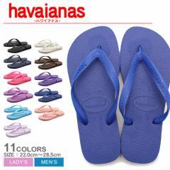 havaianas ハワイアナス トップ ビーチサンダル 4...