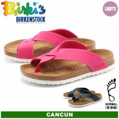 ビルキーズ カンクン BYビルケンシュトック BIRKI'S CANCUN BY BIRKENSTOCK  送料無料!