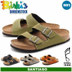 BIRKI'S BY BIRKENSTOCK ビルキー BY ビルケンシュトック サンティアゴ  SANTIAGO メ 送料無料!