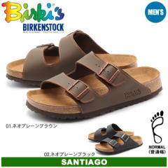 ビルキー サンティアゴ BY ビルケンシュトック BIRKI'S BY BIRKENSTOCK SANTIAGO メン 送料無料!