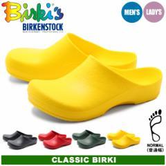 BIRKI'S BY BIRKENSTOCK クラシック ビルキー  KLASSIK BIRKI メンズ レディース 送料無料!
