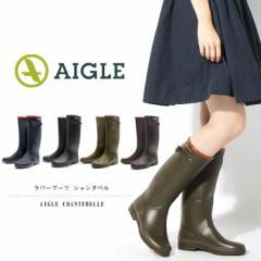 エーグル AIGLE シャンタベル レインブーツ レディース 長靴 ロング 送料無料!