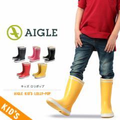 エーグル ロリポップ AIGLE LOLLY-POP ラバー レイン ブーツ キッズ
