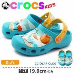 クロックス CROCS CC オラフ クロッグ CC OLAF CLOG 201503-404 サボ キッズ 送料無料!