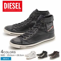 ディーゼル エクスポージャー 1 DIESEL Y00023 PR052 EXPOSURE 1 メンズ スニーカー 送料無料!