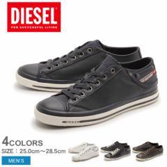 ディーゼル エクスポージャー DIESEL Y00321 PR052 EXPOSURE LOW 1 メンズ スニーカー 送料無料!