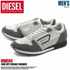 ディーゼル DIESEL OWENS Y00992-P0460 ローカット スニーカー メンズ 送料無料!