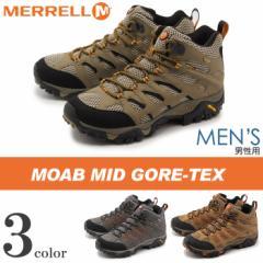 メレル MERRELL モアブ ミッド ゴアテックス  J87311 J87313 J41413 メンズ 送料無料!