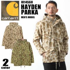 CARHARTT カーハート HAYDEN PARKA ヘイデン パーカ I014568 メンズ 送料無料!