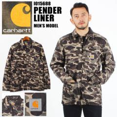 CARHARTT カーハート ペンダー ライナー I015688 PENDER LINER ジャケット メンズ 送料無料!