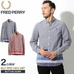 FRED PERRY フレッドペリー BOLD TIPPED CHECK LS SHIRT M4256 ギンガムチェック 送料無料!