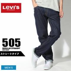 LEVIS LEVIS リーバイス RED TAB 00505-0260 レギュラー ストレート ジーンズ メンズ 送料無料!