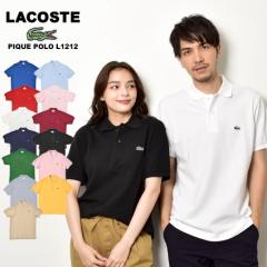 LACOSTE ラコステ ポロシャツ クラシック ピケ ポロ CLASSIC PIQUE POLO L1212 メンズ 送料無料!