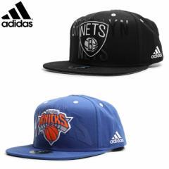 ADIDAS アディダス NBA フラット キャップ JOZ16 JOZ08 カジュアル 帽子 男女兼用