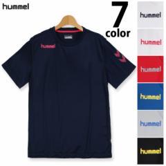 ヒュンメル HUMMEL 半袖Tシャツ ワンポイントドライTシャツ  HAY2067 メンズ