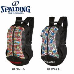 SPALDING スポルディング ケイジャー ミニ キースへリング 40-004 男女兼用 キッズ 送料無料!