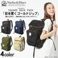 ナチュ&ダイアリー NACHU&DIARY スクエアバックパック 鞄 リュック レディース