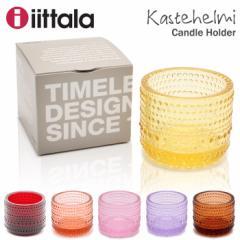 IITTALA イッタラ KASTEHELMI カステヘルミ キャンドルホルダー キャンドル ホルダー ガラス