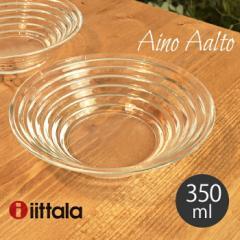 IITTALA イッタラ AINO AALTO アイノ・アアルト クリア ボウル 350ml ガラス