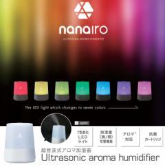 【代引き不可】アロマ対応 LED 超音波式 加湿器 アロマ/ディフューザー/加湿機/加湿/ライト/照明/超音波/卓上/机