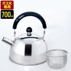 プチケトル 0.7L 急須/ミニ/ケトル/やかん/湯沸し/ポット/プチ/ミニサイズ/小型/キッチン/調理器具/おしゃれ
