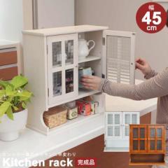木製 調味料ラック スパイスラック 幅45 キッチン...