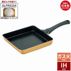 日本製 IH対応 卵焼き器 大 20cm フッ素樹脂加工 たまご焼き 卵焼き たまご焼き器 伊達巻 出し巻き卵 厚焼き卵 たまご 大きい 薄焼き卵