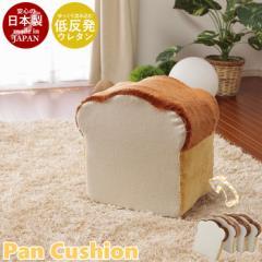 【代引不可】日本製 食パン クッション 4枚切り ...