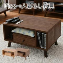 【送料無料】センターテーブル 60 Table Pico series ミニ テーブル ローテーブル リビング つくえ 机 子供部屋 こども