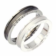 ブルガリ プレゼント 刻印 対象商品 LARA Christie ララクリスティー ネーヴェ ペアリング (指輪 ペア) あす着 ブランド 送料無料
