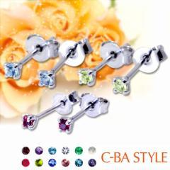 ピアス レディース C-BA STYLE (シーバスタイル) First ファースト  1粒 誕生石 ダイヤモンド 送料無料 メール便