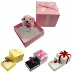 ネックレス リング 指輪 ケース 箱 ジュエリー ボックス BOX クマストラップ付 ga-090 ギフト 贈り物 送料無料