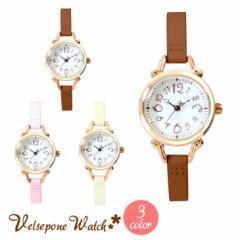 Velsepone(ベルセポーネ) レディース ウォッチ 腕時計 ソミュール 日本製ムーブメント vw0014【送料無料】