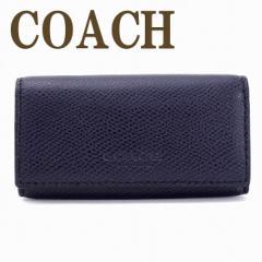 コーチ COACH メンズ キーケース キーリング クロスグレーン 63414BHP【tem_b】【tem_new】【tem_hit】【wrp16】