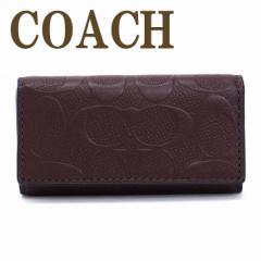 コーチ COACH メンズ キーケース キーリング レザー シグネチャー 66293MAH【tem_b】【tem_new】【tem_hit】