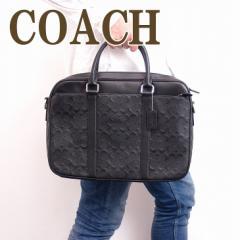 コーチ COACH バッグ メンズ ビジネスバッグ ブリ...