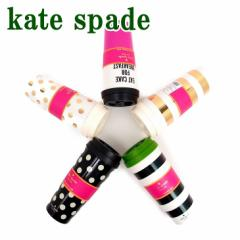 ケイトスペード KateSpade タンブラー サーマルマグ 雑貨 テーブルウエア 正規品 KS-MUG